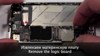 Ремонт iPhone 4s замена стекла айфон 4с (iPhone 4s display disassembly)(, 2012-01-03T07:30:43.000Z)