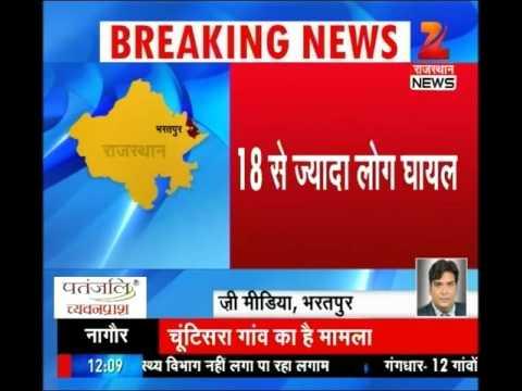Bharatpur - In Kaman, Tension During Namaz
