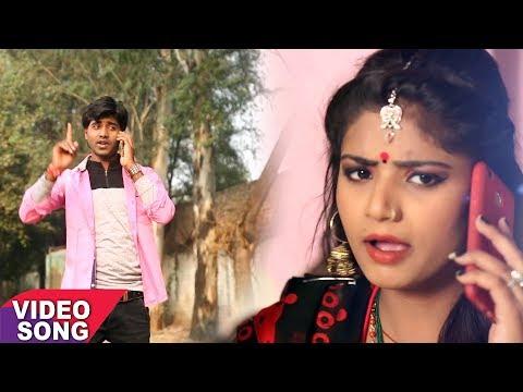 Deepak Dabang का नया गाना 2017 | Mile Na Aaiha Sasurari Me | Hit Bhojpuri Song 2017