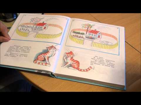 Аудиокнига. В.Сутеев. Сказки и картинки. Капризная кошка.