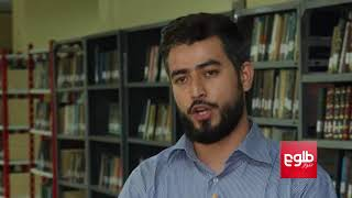 بازسازی کتابخانه عامه کابل