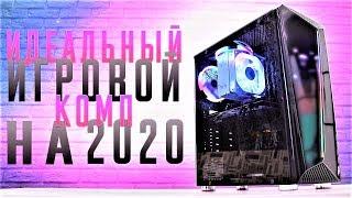 ИДЕАЛЬНАЯ ИГРОВАЯ СВЯЗКА НА 2020 год! #СОК 13 cмотреть видео онлайн бесплатно в высоком качестве - HDVIDEO