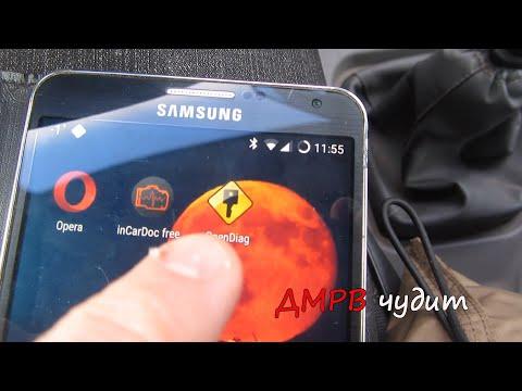 Проверка датчика ДМРВ без мультиметра - показатели исправного автомобиля