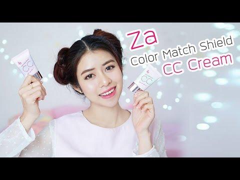 รีวิว Za Color Match Shield CC Cream