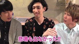 ネット番組「めちゃ×2ユルんでるッ!」の配信でヨシモト∞ホールで行わ...