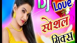 #dil lagane ki saja to na do gee tum hindi dj song 2020 love song hit song new remix 2020ka sad song