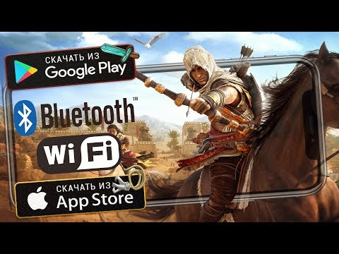 📱📲ТОП 10 ЛОКАЛЬНЫХ МУЛЬТИПЛЕЕРНЫХ ИГР ДЛЯ ANDROID & IOS ЧЕРЕЗ Bluetooth, WiFi / Lite Game