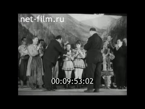 1961г. Иваново. завод текстильного машиностроения
