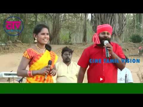 புல்லுக்கட்ட தூக்கிக்கிட்டு  - செல்ல. தங்கையா & தேன்மொழி  மண்ணுக்கேத்த ராகம்