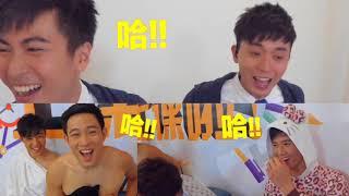 Gambar cover Freshmen 来吧上课啦!第十五集(睡衣)