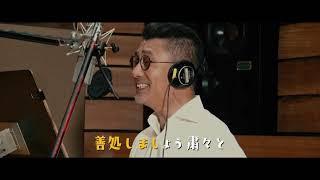 映画『記憶にございません!』特別映像 「まったく記憶にございません」MV