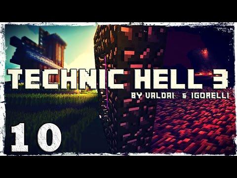 Смотреть прохождение игры [Coop] Minecraft Technic Hell 3. #10: Спуск в жерло вулкана.