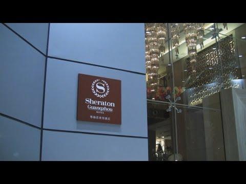 Sheraton Guangzhou Hotel -- Guangzhou, Guangdong China