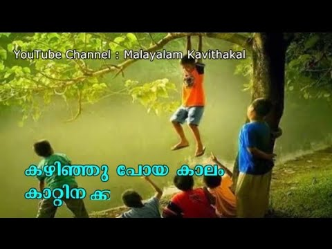 Kazhinju Poya Kaalam Lyrics | kazhinju poya kaalam whatsapp status