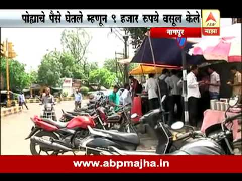 Nagpur : Police torturing for extortion money