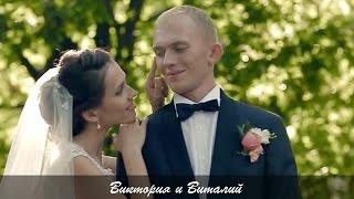 Свадьба Виктории и Виталия