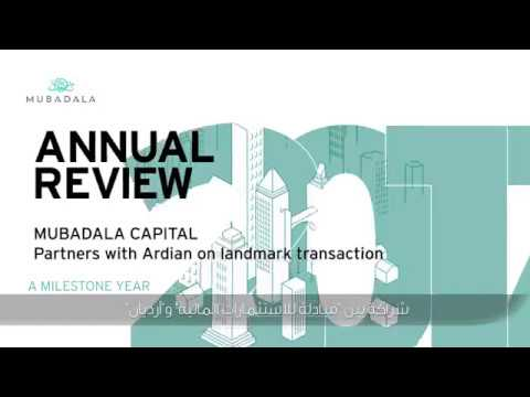 2017 Annual Review: Ardian Case Study