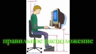 безопасность на рабочем месте(видеоурок)
