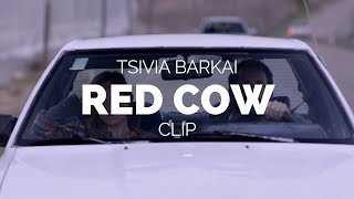 Red Cow (Para Aduma) - Tsivia Barkai Film Clip (Berlinale 2018)