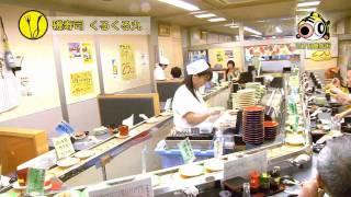 阪神尼崎駅から徒歩3分。阪神タイガースを日本一応援している商店街!