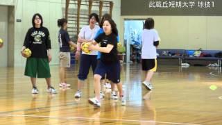 武蔵丘短期大学 授業風景 球技1(ハント?ホ?ール) 高橋准教授