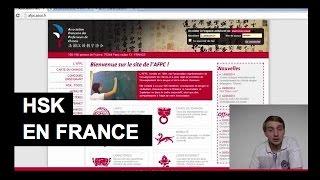 Chinois : Comment et où passer le HSK en France?