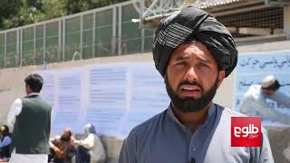 Peace Activists To Visit Taliban-Controlled Areas