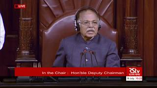 Rajya Sabha Monsoon Session – 243| Time Slot: 15: 21 to 15 : 39