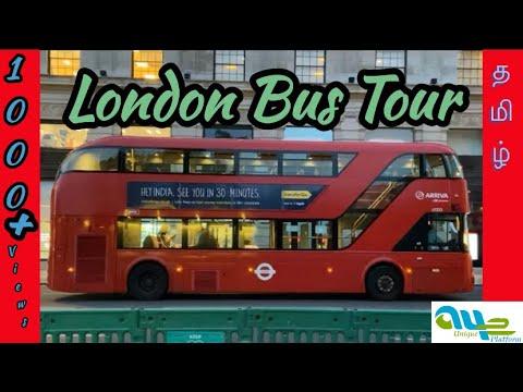 London Bus Tour | London Bus Inside | Tamil | A4e Unique Platform