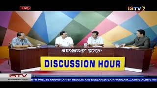 """21ST MAY 2019 DISCUSSION HOUR TOPIC: """" BALL IN NPP'S COURT"""""""