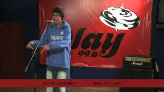 Gambar cover Sari Abu Shamaleh From Jbeha Thanawya School auditions for the Play 99.6 All Schools Talent Show