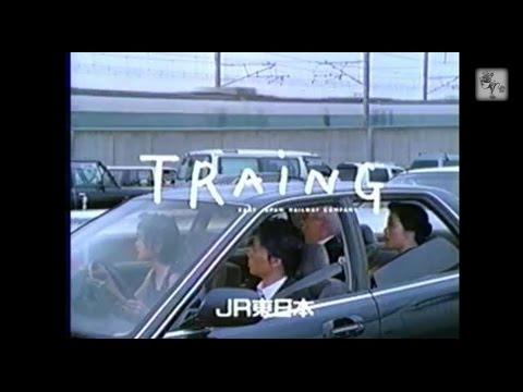 【田中麗奈|Rena Tanaka】|TRAiNG 「カーナビ篇」(JR東日本 CM 15秒)あっ、あぁ~・・・