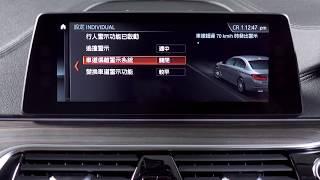 BMW X3 - Intelligent Safety Button