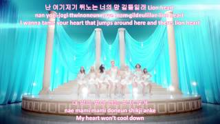 Lion Heart - Girls