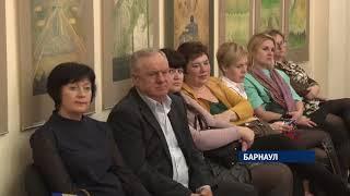 Алтайским предпринимателям вручили награды за качественные товары и услуги(, 2017-11-08T10:37:48.000Z)