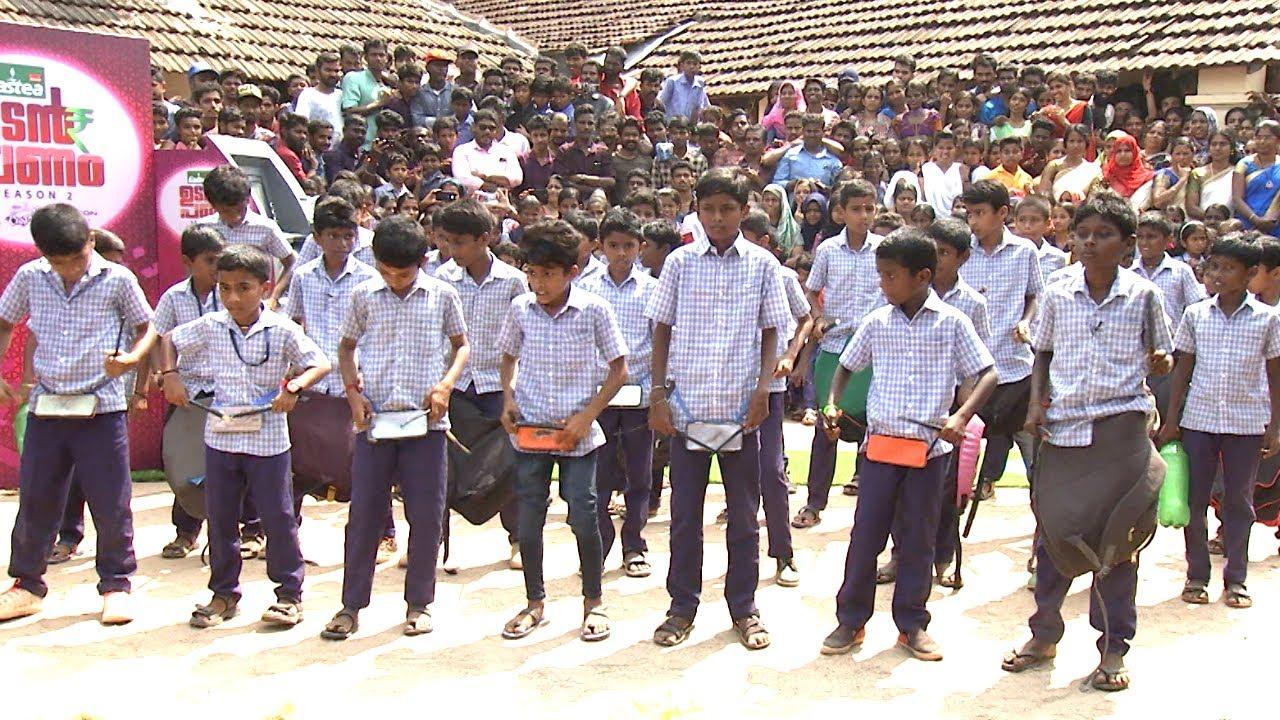 Udan Panam Season2 | Little stars of  Vadavannur... | Mazhavil Manorama