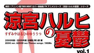 Yuuko Takayoshi, Reiko Nakanishi, Aya - Saikyou Pare Parade (''Haruhi Suzumiya radio dramas'')