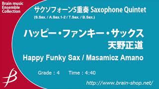ハッピー・ファンキー・サックス/天野正道 Happy Funky Sax by Masamicz Amano