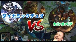 リーグオブレジェンドRanked Duo ゲームプレイ! Season7. UG配信:https:...