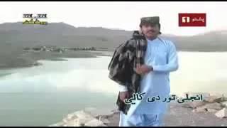 Hussain Aseer Volume 56