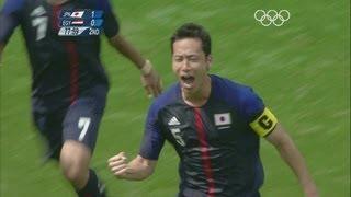 Japan 3-0 Egypt - Men