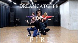 "【Dreamcatcher(????)】""PIRI"" dance cover by GO$$IP"