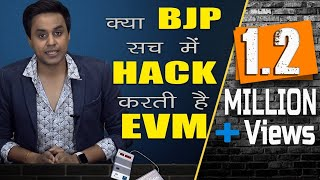 The truth behind EVM hacking controversy | Bauaa | RJ Raunac | 2019