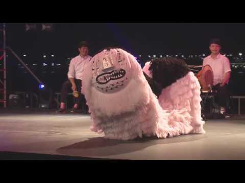 Korea Festival 2016: Korean Lion Dance