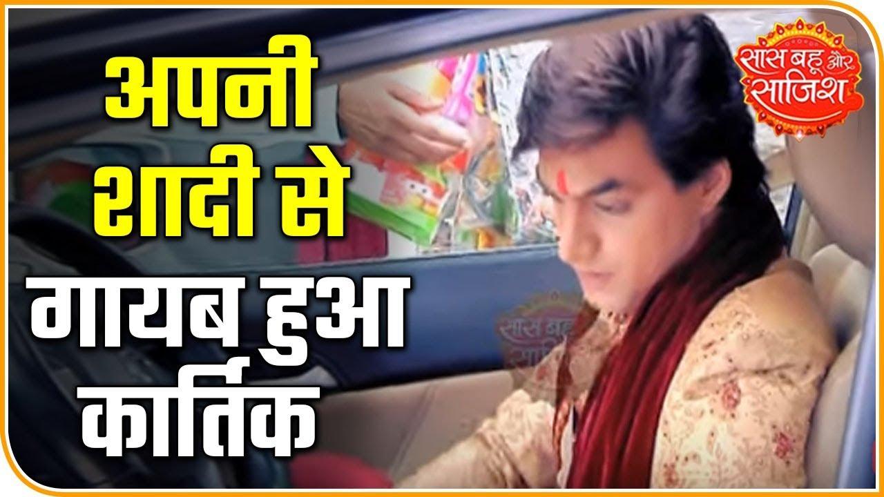 Yeh Rishta Kya Kehlata Hai | SBS : Kartik Goes Missing