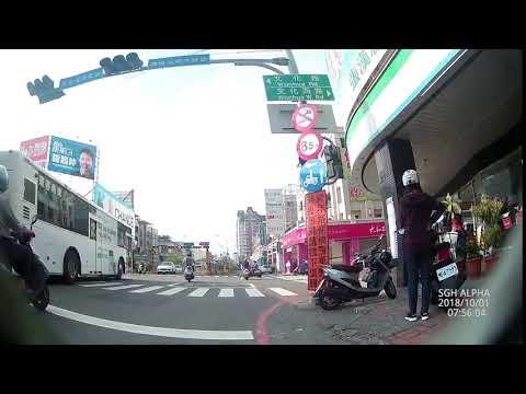 10-01_高雄市鳳山區文化西路1號_闖紅燈_紅燈右轉