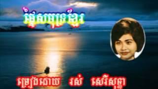 Video 1035 - ros sereysothea - Phtey Samut Khmer download MP3, 3GP, MP4, WEBM, AVI, FLV Juli 2018