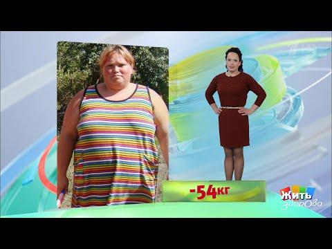 Три продукта для похудения. Жить здорово! (03.05.2018)