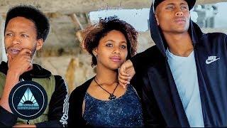 Christian feat. Dj Prince - Hiwot - New Ethiopian Hip Hop Music 2018