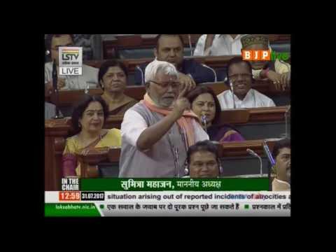Shri Hukmdev Narayan Yadav